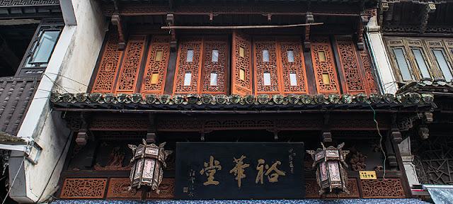 Façade d'une maison à Huangshan