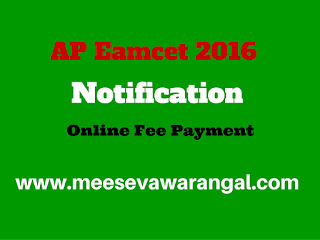 AP Eamcet 2017 Notification Online Fee Payment