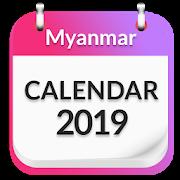 Myanmar Calendar 2019 APK