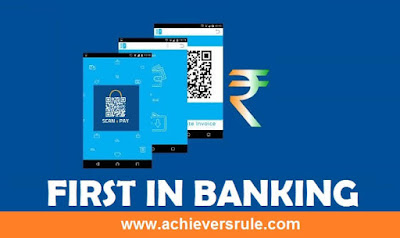 First in Banks: Top 50 in Banking System