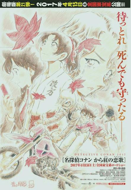Crimson Love Letter poster