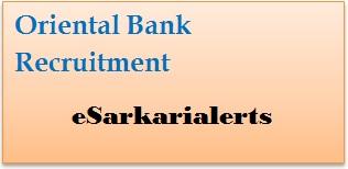Oriental Bank Recruitment