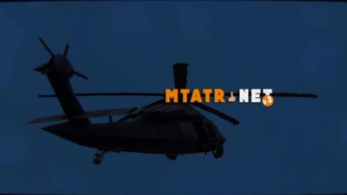 MTA SA UH-80 Ghost Hawk