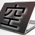 OSなしノートパソコン 25社を調査 (1/2) OS LESS PC 2017/11/4更新