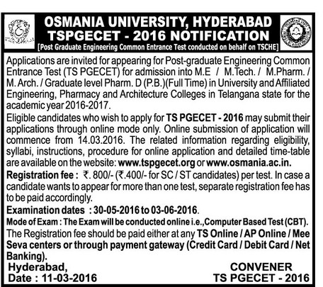 TS PGECET 2016 Admission Notification Apply Online