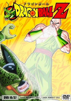 Dragon Ball Z - Saga de Cell Desenhos Torrent Download capa