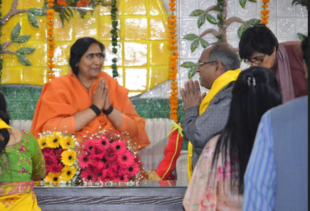 Holi Milan- Swami Parmanand Prakritik Chikitsalaya