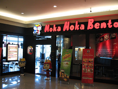 Hokben Royal Plaza Surabaya
