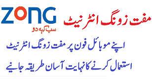 Zong Free Internet