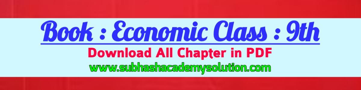 9th Class Ncert Economics Book