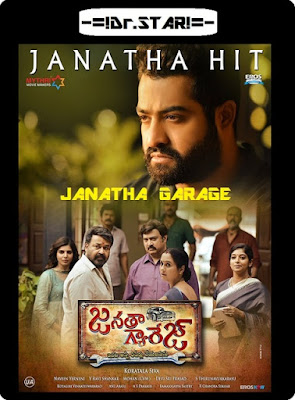 Janatha Garage 2016 Dual Audio UNCUT HDRip 480p 450Mb