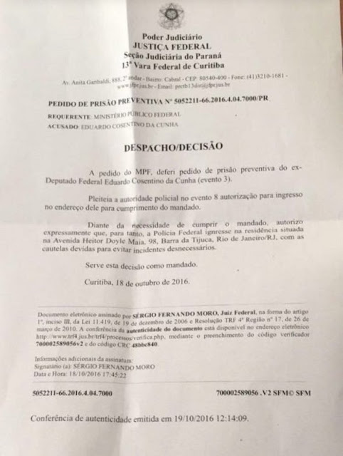 O ex-deputado Eduardo Cunha foi preso em Brasília pela Polícia Federal nesta quarta-feira (19) e sua casa no Rio foi alvo de operação de busca e apreensão.  A prisão e a busca foram autorizadas pelo juiz federal Sergio Moro nesta terça-feira (18), que passou a tratar do caso do ex-parlamentar depois que ele perdeu o foro privilegiado com a cassação de seu mandato.