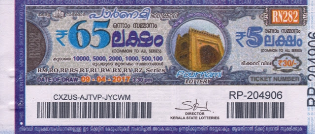 Kerala lottery result official copy of Pournami_RN-266