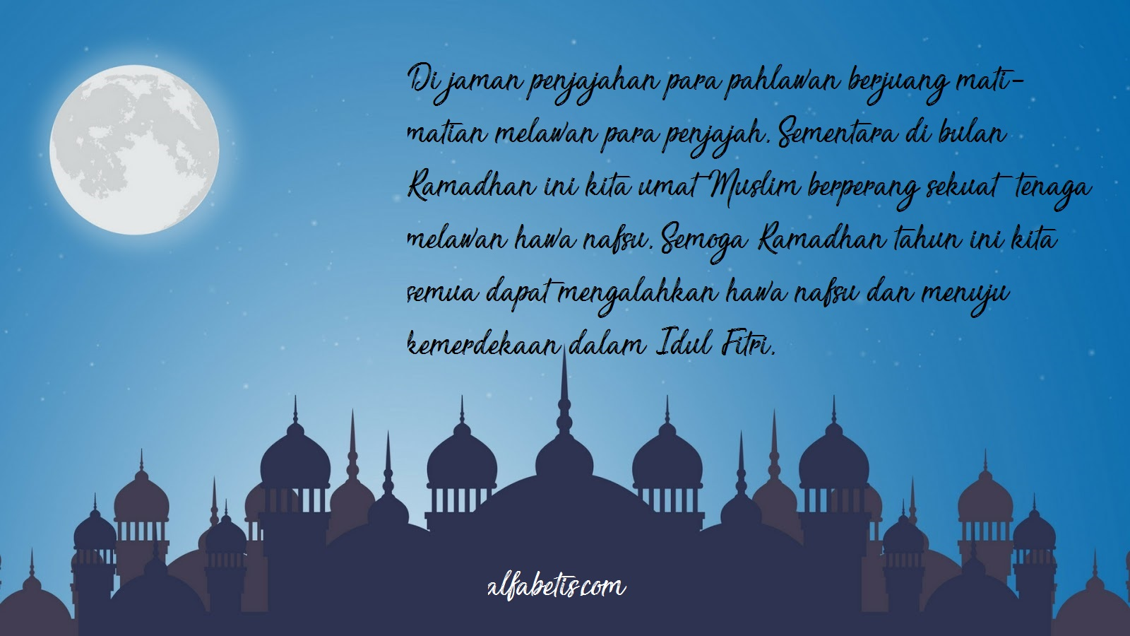 Download Gambar Kartu Ucapan menyambut Bulan Suci Ramadhan