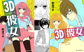 3D Kanojo: Real Girl • Subtitle Indonesia