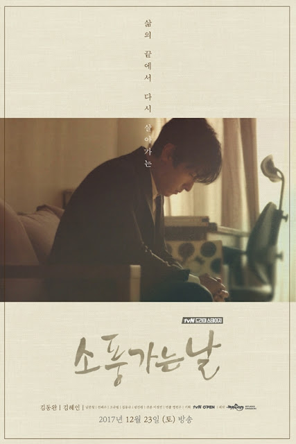Sinopsis Drama Stage: Picnic Day (2017) - Film TV Korea