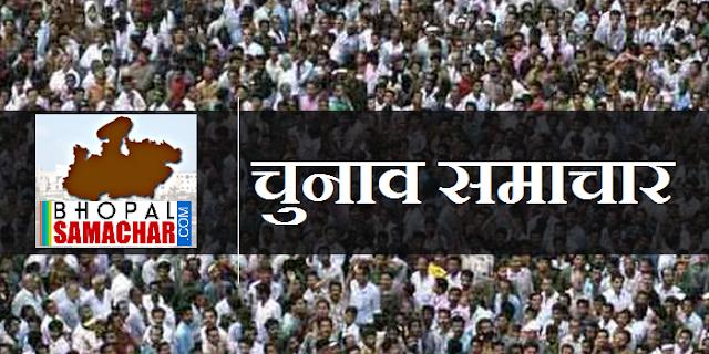 SINGRAULI में अजय सिंह समर्थक ने BJP नेता को चांटा मारा, बूथ कैप्चरिंग का आरोप | MP NEWS