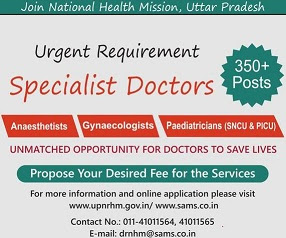 UP NRHM Specialist Doctor Recruitment 2018 350 Urgent Requirement