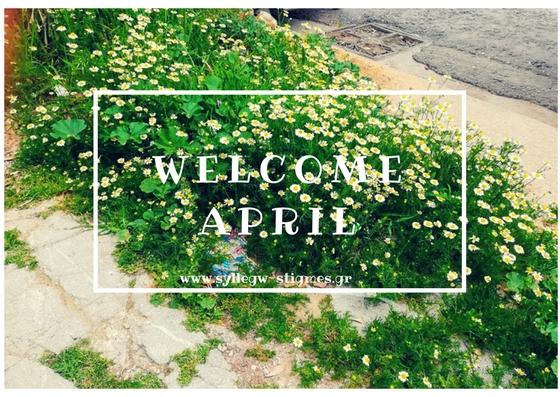 Welcome April by ΣΥΛΛΕΓΩ ΣΤΙΓΜΕΣ