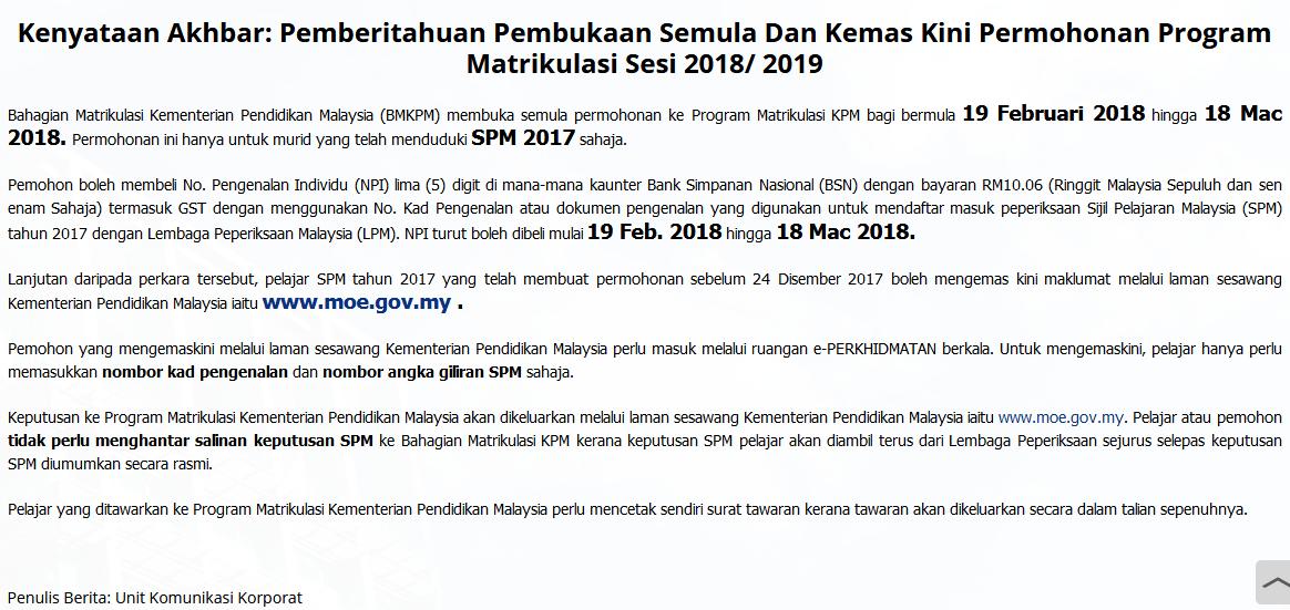 Proses kemaskini permohonan matrikulasi 2018 online