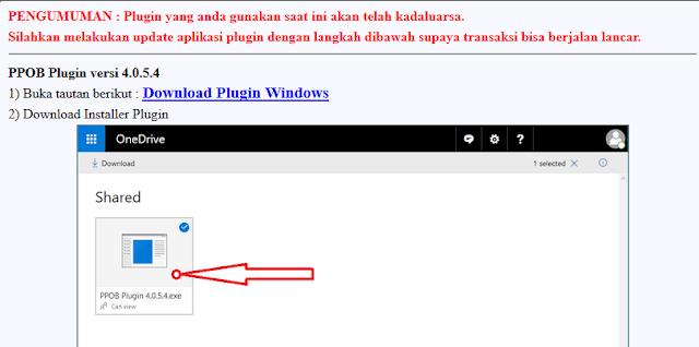 Download Plugin Terbaru Griya Bayar