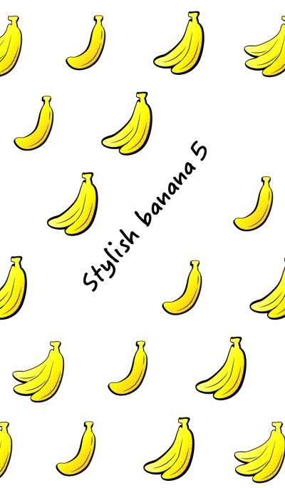 세련된 바나나 5