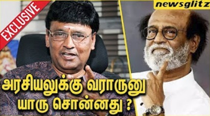 Bhagyaraj Interview on Rajini's Political Throne