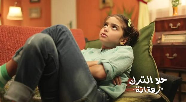 صور حلا الترك في اغنية زهقانة طفشانة - الخليج برس
