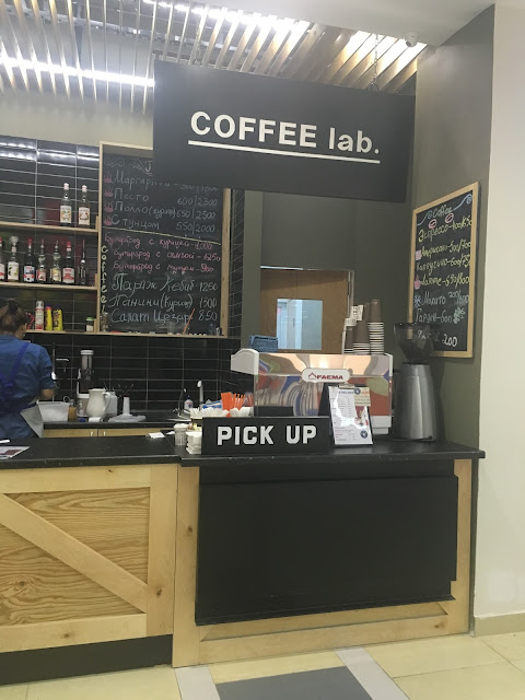 coffee lab.  kvb