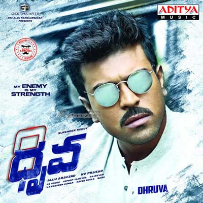 Choosa Choosa Song Lyrics From Dhruva