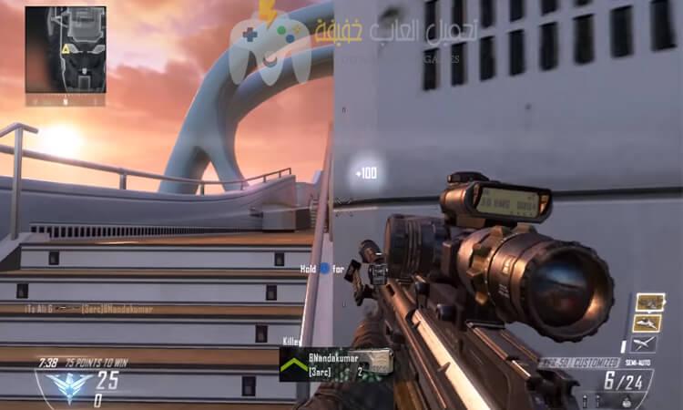 تحميل لعبة Call Of Duty Black Ops 2 مضغوطة
