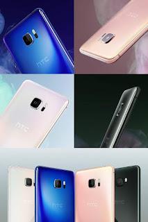 مواصفات + سعر جهاز HTC U Ultra الجديد من شركة اتش تي سي