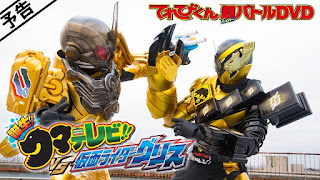 Kamen Rider Build - Birth! KumaTerebi VS Kamen Rider Grease Subtitle Indonesia