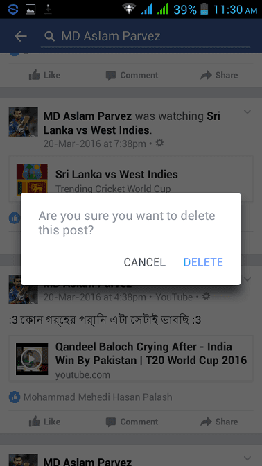 facebook-post-photo-video-kaise-delete