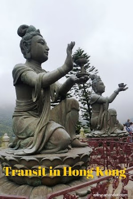 Offering of the Six Devas