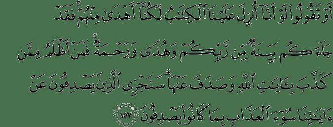 Surat Al-An'am Ayat 157