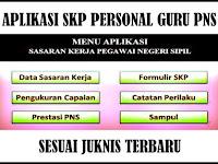 Download Aplikasi SKP Personal Guru PNS Sesuai Juknis Terbaru