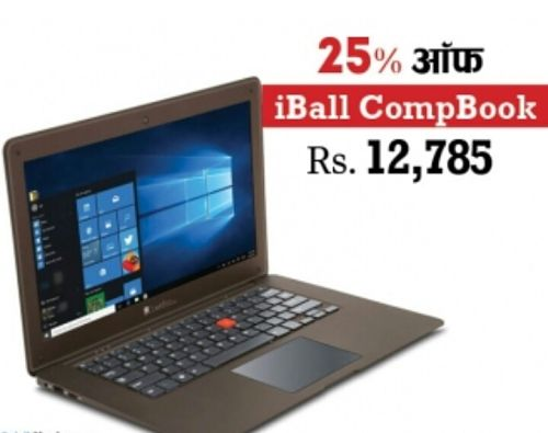 low price laptop best deals