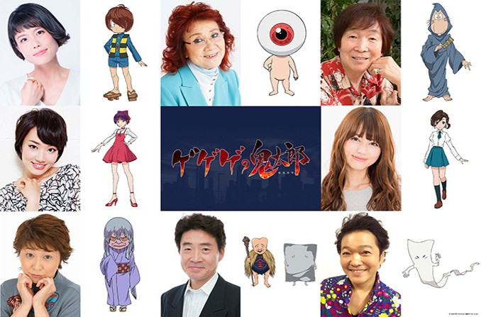 GeGeGe no KItaro anime cast