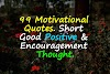 99 Motivational Quotes. Short Good Positive & Encouragement Thought.