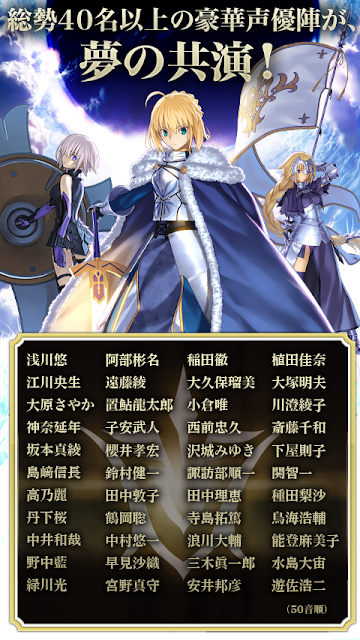 Fate Grand Order APK Mod Hack