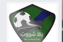situs live streaming sepak bola