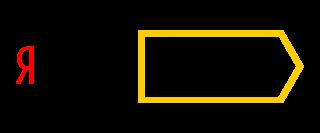 Подключили платёжную систему Яндекс деньги в хайпе pascal-service.com