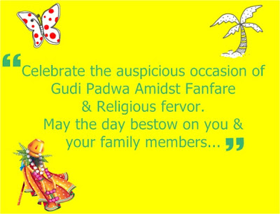 50 Happy Gudi Padwa Images SMS Wishes Messages Quotes