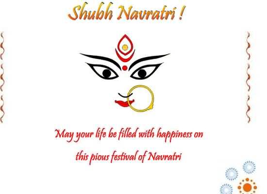 Happy Navratri Pics 2