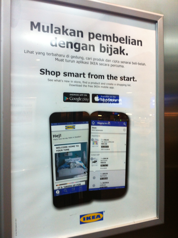 Download IKEA mobile app