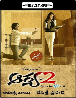 Arya 2 2009 Dual Audio 190mb HDRip HEVC Mobile south indian movie Arya 2 hindi dubbed dual audio 100mb mobile movie hevc compressed small size free download or watch online at https://world4ufree.ws