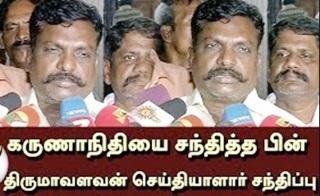 Thirumavalavan Press Meet 19-08-2017 Puthiya Thalaimurai Tv