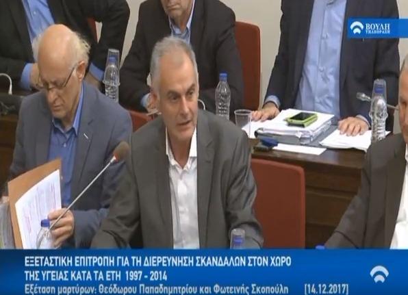 Γιάννης Γκιόλας: Σκάνδαλο πρώτης γραμμης η μεταστέγαση του ΚΕΕΛΠΝΟ (βίντεο)