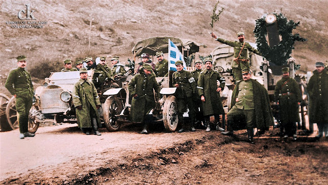 21 Φεβρουαρίου 1913: Η απελευθέρωση των Ιωαννίνων